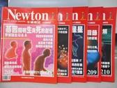 【書寶二手書T2/雜誌期刊_QGW】牛頓_205~210期間_共5本合售_基因闡明生與死的劇情