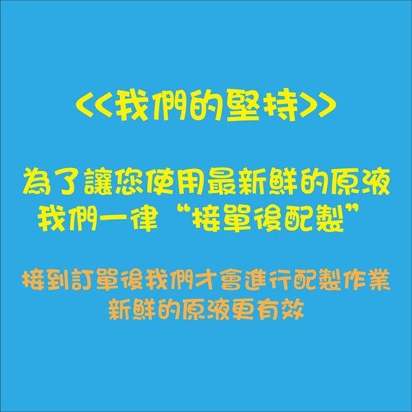(保濕+賦活聖品)奈米膠原蛋白胜肽原液-50ml