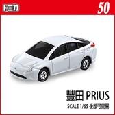 【 TOMICA火柴盒小汽車 】TM050 豐田 Toyota PRIUS   /   JOYBUS玩具百貨