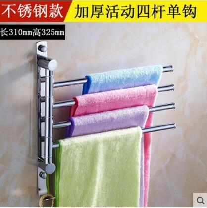 衛生間不銹鋼活動毛巾桿 單桿雙桿浴室毛巾掛【4】