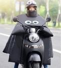 電動摩托車擋風被冬季連體電瓶車電車加厚加絨冬天防水防風罩擋 遇見初晴