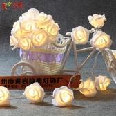 結婚用品婚房裝飾燈玫瑰led彩燈閃燈串求婚浪漫布置生日燈電池款