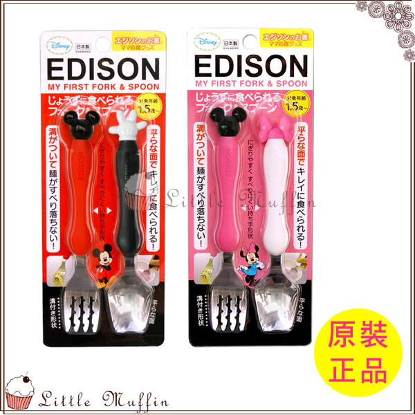 日本製 EDISON 迪士尼 幼童學習叉子湯匙組 Akachan阿卡將 不銹鋼餐具組 米奇 米妮 二款