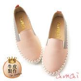 amai MIT台灣製造。真皮縫邊內增高撞色休閒鞋 粉x藕