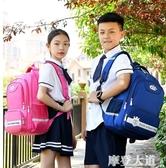 兒童書包小學生男童女孩1-3-6一年級6-10-12周歲減負輕便雙肩背包『摩登大道』