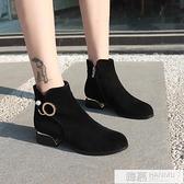 2020新款加絨馬丁短筒女靴子粗跟黑色低跟女鞋網紅透氣切爾西單靴  女神購物節