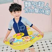 泳圈 兒童 游泳圈 麵包超人 汽車 造型 游泳 座圈