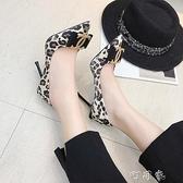 歐美豹紋高跟鞋女春季新款性感尖頭金屬扣黑色職業細跟單鞋女 【618特惠】