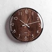 歐式表客廳創意時鐘臥室牆面家用時尚鐘表現代簡約個性掛表掛鐘  雙十一全館免運