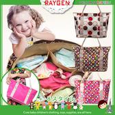 時尚多功能大容量媽咪包/媽咪袋/手提帶/可斜跨/外出包