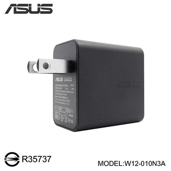 ▼ASUS PadFone Infinity A80 原廠旅充頭/充電器(裸裝)/ZenFone 2 ZE500CL/Laser ZE500KL/Deluxe/ZE550ML/ZE551ML