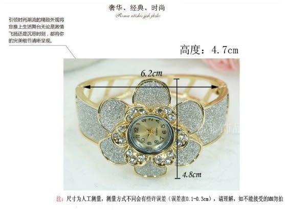 [協貿國際]大花鑲鑽手錶