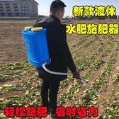 施肥器施肥機施肥槍追肥器水肥液體農用工具玉米手動蔬菜施肥器機『新佰數位屋』