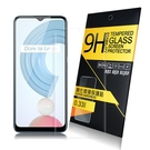 NISDA for Realme C21 鋼化 9H 0.33mm玻璃螢幕貼-非滿版