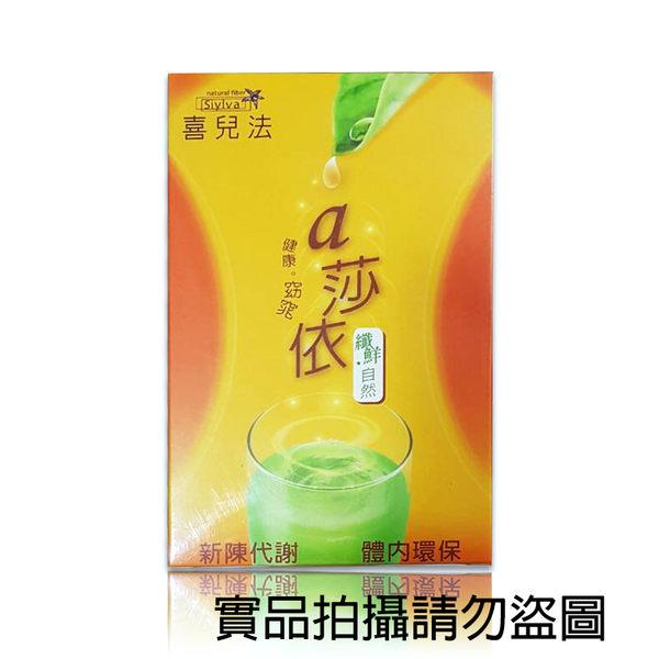 喜兒法a莎依 纖鮮自然12包 授權經銷商 公司貨中文標 PG美妝