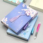 中國風流蘇日記本盒裝密碼鎖本子創意古風手賬本學生筆記本文具 青木鋪子