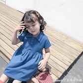 女童夏裝2021新款時尚女寶寶翻領短袖洋裝/連身裙百搭兒童潮流裙子韓版 快速出貨