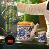 茶壺陶瓷大容量青花瓷冷水壺提梁泡茶壺家用 魔法街