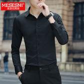 春季白襯衫男長袖韓版修身商務寸衫青年薄款職業工裝黑色男士襯衣