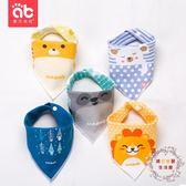 交換禮物-口水巾棉質嬰兒三角巾新生兒寶寶三角口水巾按扣兒童圍嘴棉質正韓