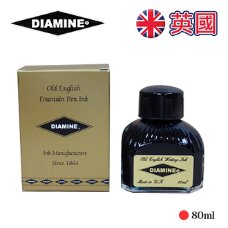英國 Diamine 墨水 Fountain Pen Ink 80ml /瓶 ( 1 ~ 60 )