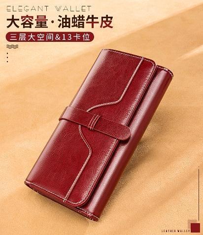 女士錢包女長款2021新款時尚ins潮復古大容量真皮手拿包可放手機 韓國時尚 618