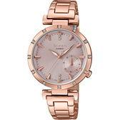 【台南 時代鐘錶 CASIO】SHEEN 宏崑公司貨 SHE-4051PG-4A 蜜桃金水晶元素優雅時尚腕錶