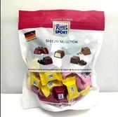 [COSCO代購] RITTER 力特彩色方塊含餡巧克力 C131468