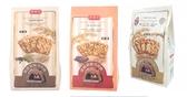 3包特惠 膳體家 黑胡椒亞麻籽/紫菜米胚芽/穀維素黑芝麻蘇打餅 270g/包