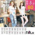 上衣-Tirlo-舒適涼感棉白T系列-22款 【全店現貨】