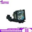 SANYO POA-LMP55 副廠投影機燈泡 For PLC-SU55、PLC-XE20