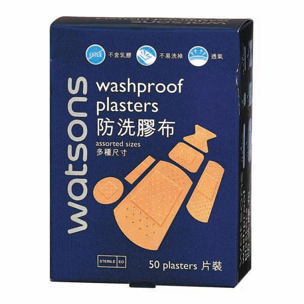 Watsons 防洗膠布(綜合型) 50片 (新)【屈臣氏】