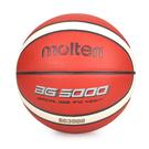 Molten #7合成皮12片貼藍球(室外籃球 室內籃球 7號球 免運 ≡排汗專家≡