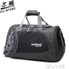 旅行袋 手提男士旅行包女運動包健身包防水旅行袋大容量行李包單肩旅遊包 七色堇