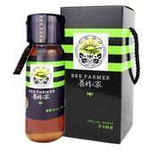 【養蜂人家】優選Taiwan草本蜂蜜425g