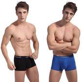 2條裝男士內褲舒爽透氣平角內褲四角短褲 BF2045『寶貝兒童裝』