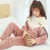 睡衣女冬珊瑚絨2018新款加厚保暖法蘭絨秋冬季韓版可愛家居服套裝