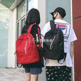 大學生書包女大容量時尚潮流日韓國旅行包帆布背包森繫雙肩包男女  瑪奇哈朵