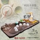 現貨-K48祥龍獻瑞-玻璃款-林義芳真心推薦 K48-001