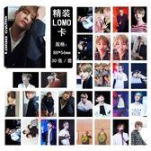盒裝 金泰亨 BTS防彈少年團 LOMO小卡 照片紙卡 寫真組E687-G  【玩之內】V 韓國