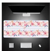 滑鼠墊北歐防水卡通游戲鎖邊桌墊辦公電腦鍵盤防滑桌墊gogo購