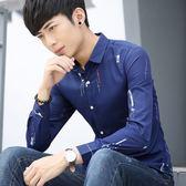 長袖襯衣男士印花休閒修身襯衫 新主流