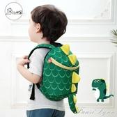 兒童書包幼兒園女1-3-5歲小寶寶雙肩包嬰幼兒防走失背包男孩可愛2 范思蓮恩