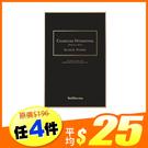 韓國 WellDerma 夢蝸 黑珍珠保濕黑炭面膜(單片) ◆86小舖 ◆