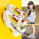 運動鞋 女童鞋子透氣兒童運動鞋韓版老爹鞋小白鞋男童鞋 蓓娜衣都