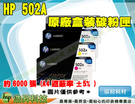 HP Q6471  藍色 原廠碳粉匣 CP3505/3600/3800