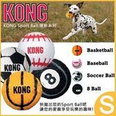 *KING WANG*KONG Sport Ball-運動系列ABS3 S號