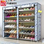 牛津布雙排大容量多層組合時尚簡約簡易鞋架