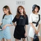 現貨-MIUSTAR 兩件式!MADE棉質上衣+布釦掀片式拉鍊短裙(共3色,M-L)【NJ1791】