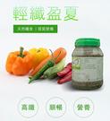 美纖奇亞籽 1000g /罐 南美進口 鼠尾草籽 歐美暢銷產品 奇異籽